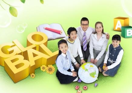 广州英语课外培训班