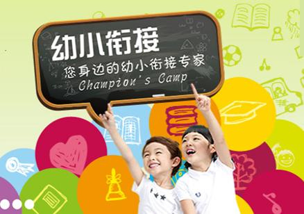 上海少儿学前英语