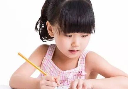 上海儿童学习课程_儿童教育精品班