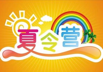 北京科学实验夏令营培训