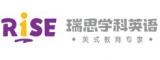 广州瑞思学科英语
