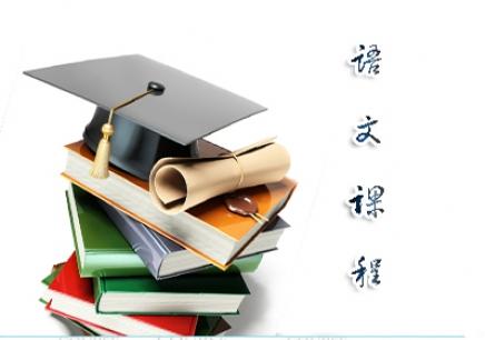 上海初中培训机构哪个好