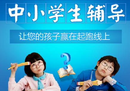 上海教育培训班前景