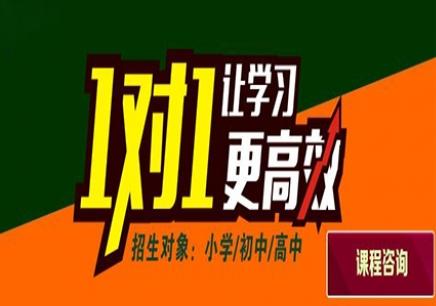 上海小学三年级上语文课外辅导