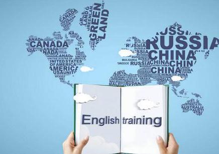 上海商务英语培训机构花费