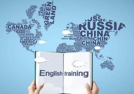 上海商务英语培训报名价格