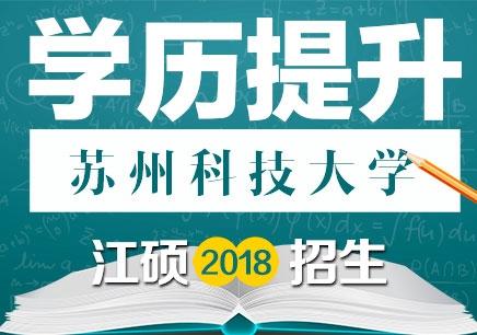 南京成人高考