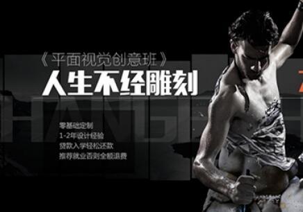深圳平面设计商业手绘实战