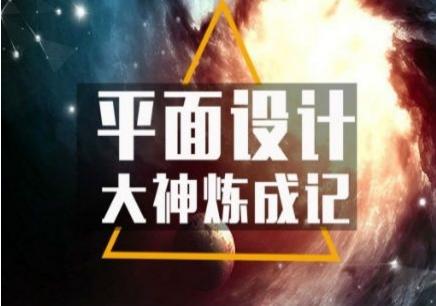 上海动态网页设计培训