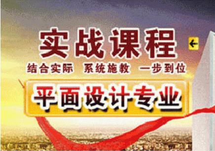 上海哪有网页设计培训