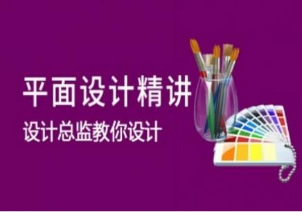 上海网页制作学习班