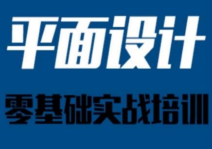 上海网页设计就业培训
