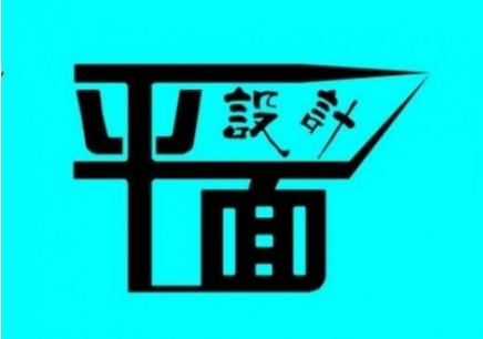 上海网页设计实训班