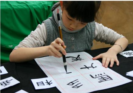 上海普陀区儿童书法培训班