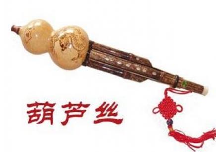 上海葫芦丝v教程教程上海有葫芦丝培训班娃电话生图片