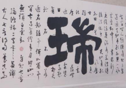 上海書法培訓班