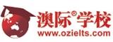 北京澳际国际