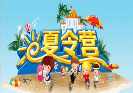 杭州小学夏令营学校