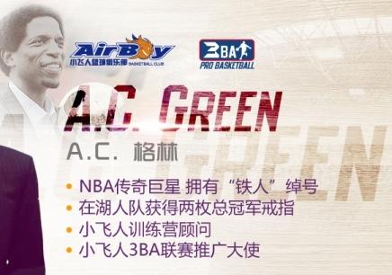 上海的篮球培训报名