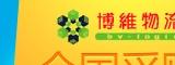 深圳诺达实业有限公司