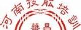 郑州华昌教育咨询有限公司