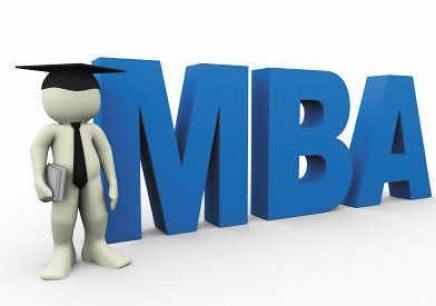 2017年MBA精品班