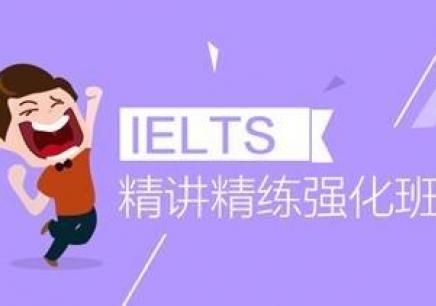 深圳哪里有雅思6分班培训