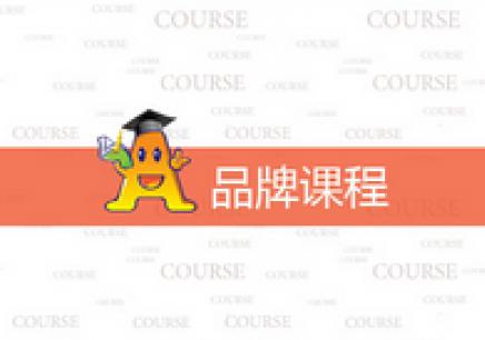 2017年上海施工员培训