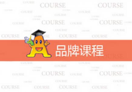2017年上海试验员培训