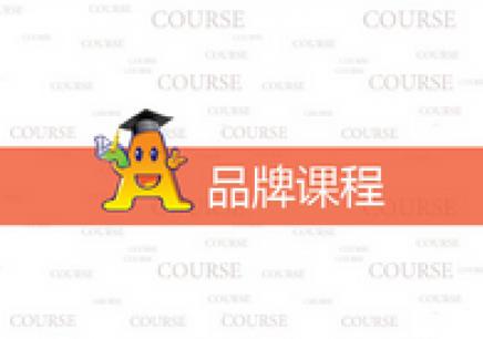 2017年上海合同员培训