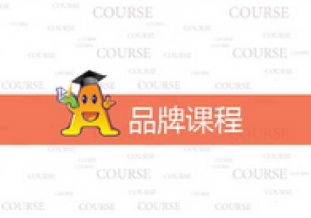 2017年上海建工企业内训培训