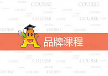 上海市政工程造价员培训学院
