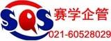 上海赛学企业管理有限公司