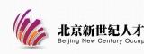 北京新世纪人才职业技能培训学校