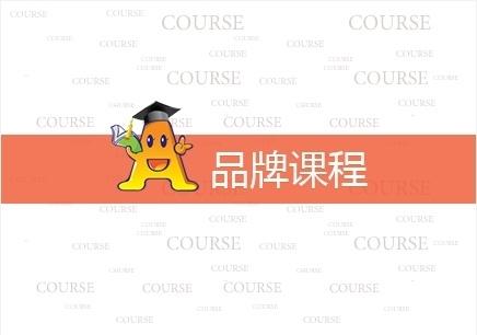 深圳网络营销培训