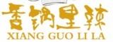 武汉厨联饮食文化传播有限公司