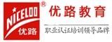 优路教育南京分校