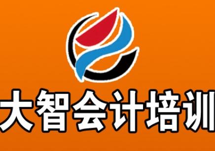 南京纳税培训班