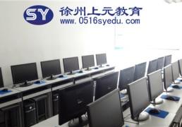 徐州CAD制图培训班招生