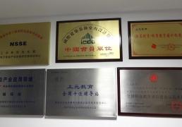徐州英语培训班报名