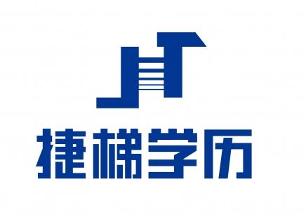 徐州高起专招生