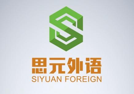 徐州哪里有新概念英语培训