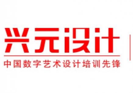 徐州淘宝开店专业培训
