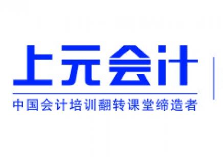 徐州初级会计培训