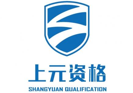 徐州三级公共营养师培训