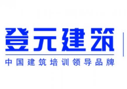 徐州二级建造师报名招生