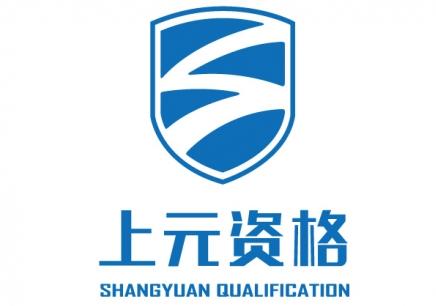 徐州电工实操培训实训班