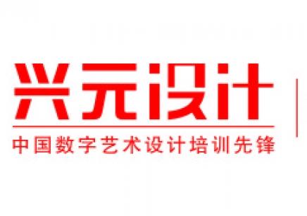 徐州哪里有专业室内装潢设计培训