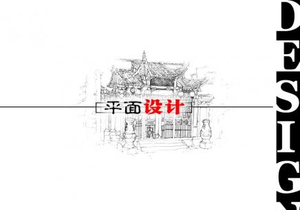 徐州平面设计培训_徐州上元教育