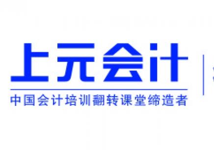 徐州市中心*好的会计培训学校
